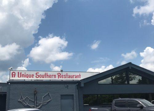 Niki's West Steak and Seafood Restaurant